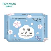 全棉时代 奈丝公主卫生巾瞬吸棉爽超吸日用240MM10片/包