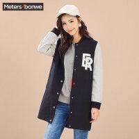 美特斯邦威开衫卫衣女冬装中长款休闲时尚百搭棒球外套韩版学生
