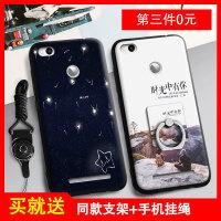 小米 红米3s手机壳女硅胶红米3S指纹版保护套防摔全包磨砂个性创意潮男彩绘软套