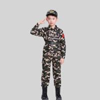 儿童迷彩服套装中小学生海陆空特种兵秋冬令营军训套装演出服
