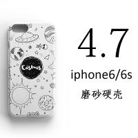 iPhone8plus手机壳苹果X手机壳创意太空硬壳半包Xs max XR76s磨砂 6/6s 磨砂硬壳白色