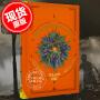 预售 巫兹纳德系列 第 1季 科比遗作 纸本封面英文原版科比布莱恩特青少年小说Wizenard Series:Season One Primary Edition