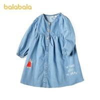 巴拉巴拉童装女童裙子春季2021新款小童宝宝洋气牛仔裙儿童连衣裙