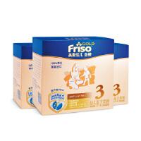 【当当自营】美素佳儿 金装婴幼儿3段奶粉 1200g/盒 荷兰原装进口(美素三段)*3