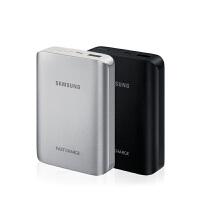 三星新款双向快充移动电源S7edge S6 Note5原装快速充电宝10200