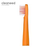 cleaneed 电动牙刷头 成人声波柔软敏感不伤齿 小白刷智能充电式 高伟光同款 香橙色*2