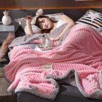 双层毛毯被子加厚珊瑚绒毯子冬季保暖绒床单双人小午睡毯冬用