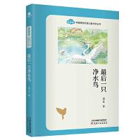 """""""奇彩虹""""中��原��幻想�和�文�W���・最后一只�羲��B"""