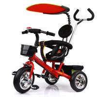 【支持礼品卡】儿童三轮车1-6岁脚踏车推车小孩童车手推车7cn