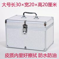 多色双层化妆箱足疗足浴修脚美容技师工具箱dj工作包