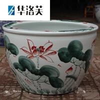 家里的装饰品摆件青花陶瓷鱼缸1米特大水缸瓷缸睡莲盆大荷花缸碗莲缸乌龟缸礼品礼J