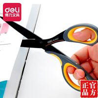 【得力文具】得力 6027 剪刀 合金不锈钢刀片 办公用品 塑胶手柄