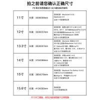 �A�樾�matebook13 E X D��X包Pro13.9�P�本�s耀MagicBook14保�o套12