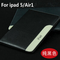 苹果ipad平板电脑Air2保护套9.7寸A1474防摔包MD789格子A1566外壳