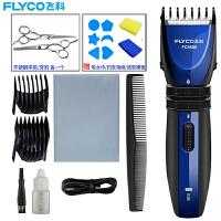 飞科(FLYCO)电动理发器 FC5809成人儿童电动充电理发剪宝宝剃头刀电推子 (不锈钢剪刀套餐)