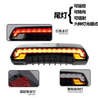 自行车尾灯山地车智能遥控转向灯闪灯激光尾灯LED警示灯