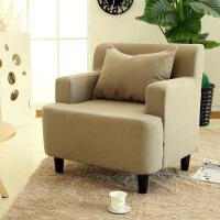 未蓝生活单人小沙发布艺简约小户型客厅实木沙发个性书房卧室沙发
