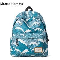 2018新款双肩女包韩版简约书包中学生时尚印花背包旅行电脑包 蓝色