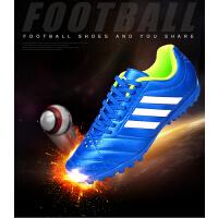 佑蒙运动足球鞋 儿童运动足球鞋训底童女男鞋总配色成人造草地室内训练鞋AG钉