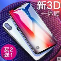 【支持礼品卡】倍思iPhoneX钢化膜苹果X手机全屏覆盖3D玻璃水凝iPhone X抗蓝光10