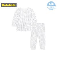 巴拉巴拉童装婴儿家居服套装秋装2017新款内衣套装宝宝长袖睡衣