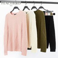 太平鸟男装 冬季新款纯色粗针织衫清新韩版羊毛衫圆领套头毛衣潮