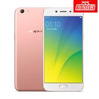【当当自营】OPPO R9s 全网通4GB+64GB版 玫瑰金 移动联通电信4G手机 双卡双待