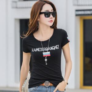 2017夏季新款女装上衣半袖体恤韩版修身纯棉短袖T恤女小衫打底潮WK7086