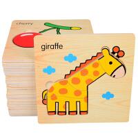 聪明宝宝启蒙幼儿童积木质拼图3D立体拼插玩具0-2-3-4岁早教益智