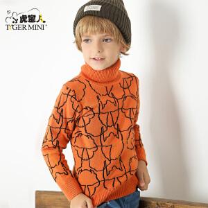 小虎宝儿童装男童高领毛衣加绒加厚儿童针织衫 2017冬季新款韩版