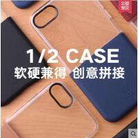 【支持礼品卡】倍思iphone7手机壳7plus保护套透明苹果8新款硅胶防摔软硬壳男女p