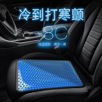 汽车凝胶坐垫单个夏季清凉透气制冷通风冰垫通用降温夏天冰丝凉垫