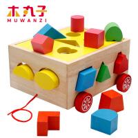 木丸子形状数字配对 颜色认知 儿童益智拖车玩具 周岁生日圣诞节新年六一儿童节礼物