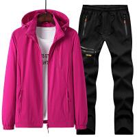 女士速干衣套装女秋季速干衣男套装登山运动户外速干衣女套装夏季