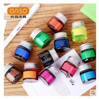 OASO优尚彩色钢笔墨水!9色彩墨可选20ML颜料不堵笔 墨水