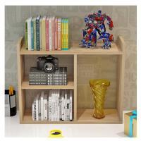 简约现代创意学生桌上书架简易组合儿童桌面小书架置物架办公书柜