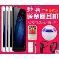 【支持礼品卡】Meizu/魅族 魅蓝E全网通4G智能指纹手机正品电信魅蓝e
