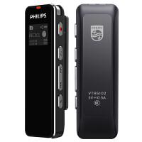 飞利浦ai录音笔VTR5102 16G 会议智能录音笔 终身免费语音转文本 智能APP 声纹感应 录写同步