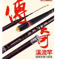 钓鱼杆高碳素超硬手竿超轻台钓鱼竿 溪流竿短节
