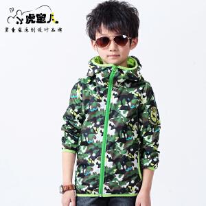 男童迷彩外套 儿童开衫夹克男孩中大童运动秋装上衣小虎宝儿童装