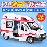 儿童救护车玩具大号警车合金汽车模型仿真警察车模男孩开门大巴车
