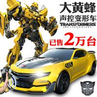 儿童模型男孩甲壳虫变形金刚玩具大黄蜂擎天柱遥控汽车机器人超大