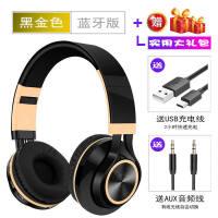 【新品上市】 蓝牙耳机头戴式无线手机电脑通用苹果运动跑步HIFI重低音炮带麦华为vivo小米男女生 官方标配