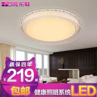 东联led客厅灯圆形创意大气简约现代吸顶灯卧室灯餐厅过道鸟巢灯x72圆形