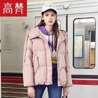 高梵羽绒服女短款2018冬季新款韩版加厚宽松bf面包服鸭绒连帽外套