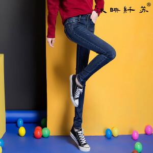 韩版两色弹力牛仔裤女长裤显瘦提臀小脚裤铅笔裤牛仔WM606