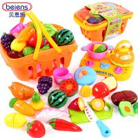 贝恩施切水果切切乐玩具儿童过家家蔬菜切切看男女孩厨房玩具套装