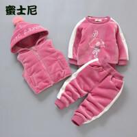 男童装秋三件套装婴儿童卫衣女宝宝冬装1-3岁