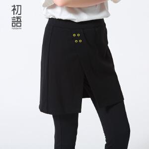 初语 夏季新品 开叉纯色假两件打底裤裙女8622031002