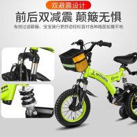 儿童自行车2-3-4-6-7-8-9-10岁宝宝小孩脚踏单车男孩女孩童车